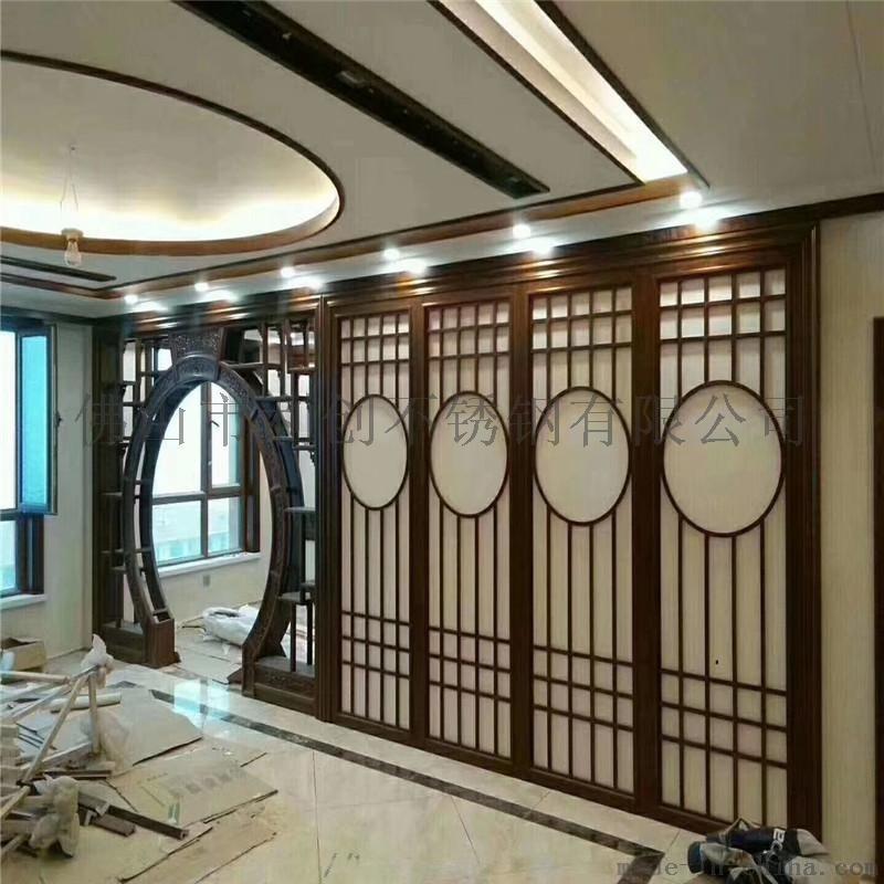 供應酒店裝飾屏風定製不鏽鋼鏡面屏風