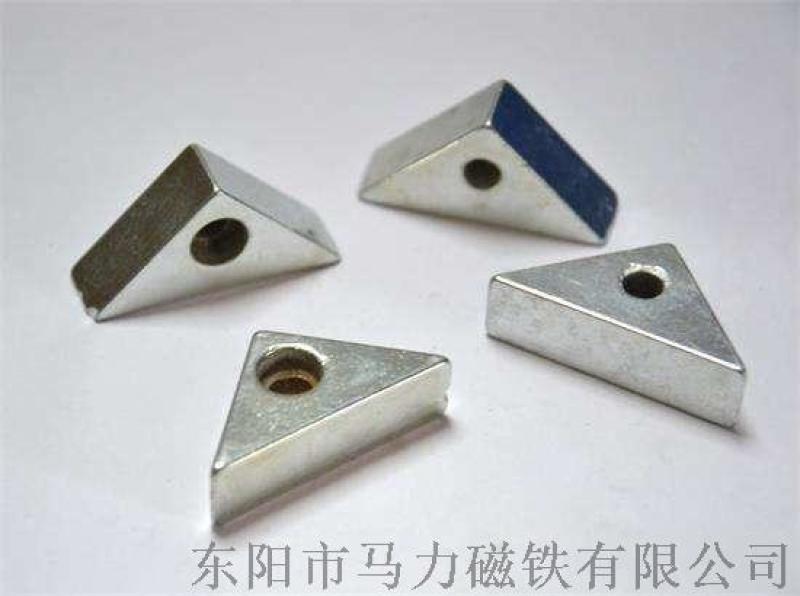 三角形狀有帶孔釹鐵硼強力磁鐵塊 異形磁鐵生產廠家