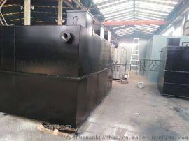大型屠宰场地埋式一体化污水处理设备