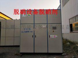 50吨氧化镁重烧窑铝窑用耀民SNCR脱硝设备