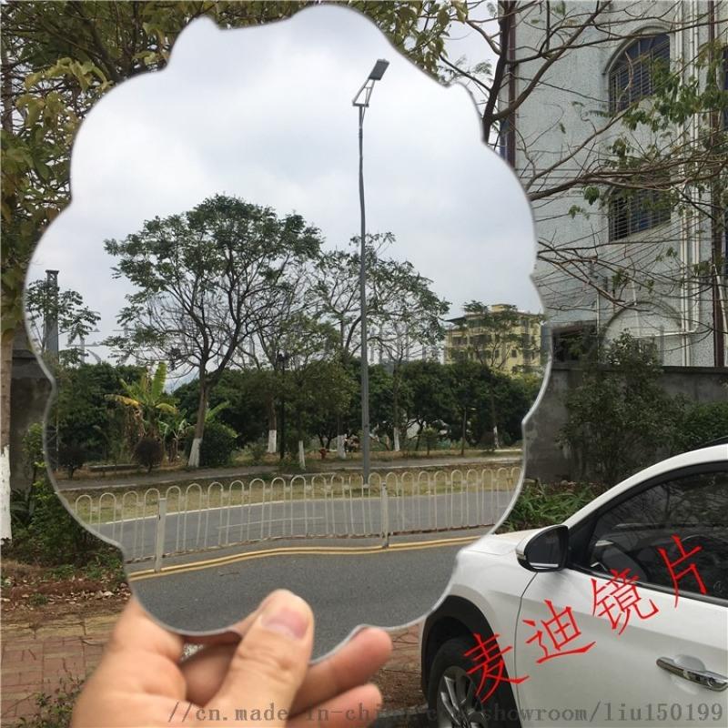 pvc镜片 塑胶镜片
