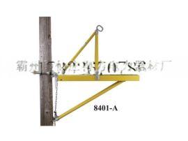 带电绝缘安全作业工具电杆用绝缘平台带电作业检修平台