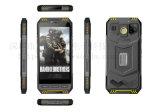 高通8909行业超薄三防手机IP68防水X51
