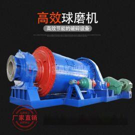 大型球磨机钢球研磨机磨矿设备水泥球磨煤磨机干湿设备