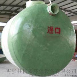 玻璃钢化粪池污水处理设备玻璃钢隔油池
