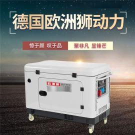 单缸大功率8千瓦发电机