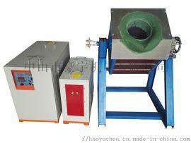 36KG铝熔炼炉中频熔铝炉
