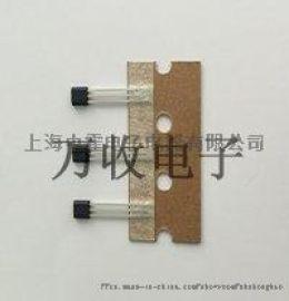 英飞凌TLE4997线性霍尔传感器,可编程线性霍尔