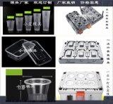 一出六薄壁透明饭盒模具一出六薄壁透明碗模具