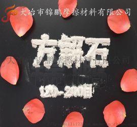 """""""湖北砂""""锦鹏方解石砂Fe203 0.03玻璃厂用"""