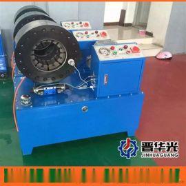 平凉市建筑48钢管缩口机电动钢管缩管机