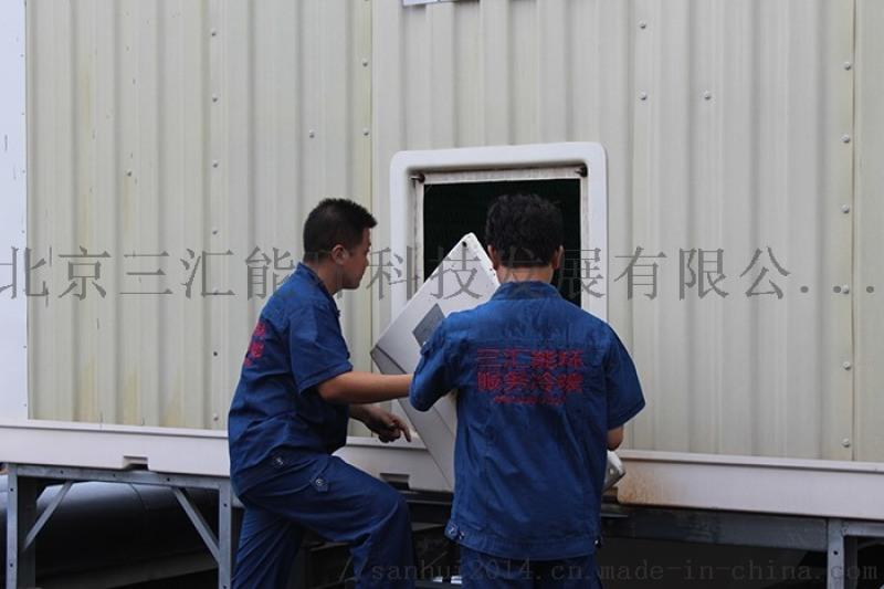 厂家供应中央空调维修,中央空调设备维护保呀滚