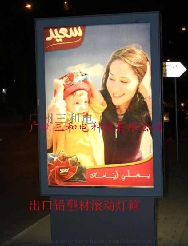 广告灯箱  滚动广告灯箱 广告灯箱配件
