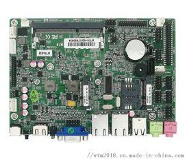 D2550 M-N28多USB多接口165*115