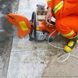 供应人和消防救援无齿锯 石材切割机 手提切割锯