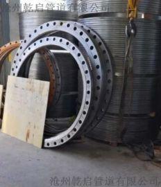 PL板式平焊法兰 PL平板法兰 执行标准GB/T9119-2010 规格DN15-DN2000 乾启厂家现货供应
