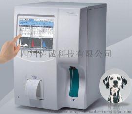 全自动动物血液细胞分析仪PE-6800VET