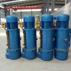 厂家直供规格齐全  小型起重设备电动葫芦
