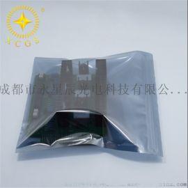 成都龙泉电子元器件包装袋 防静电屏蔽包装袋厂家直销