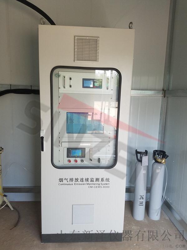超低烟气在线检测设备砖瓦厂专用仪器