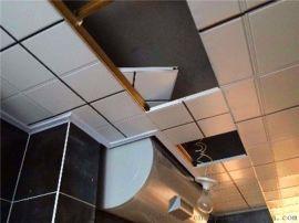 多元化吊顶铝扣板厂家 铝扣板吊顶图案丰富多彩