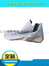 厂家供应 防水复合布 防水鞋材 TPU鞋材