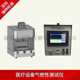 药用铝塑板密封性测试仪-铝塑板气密性检测仪器