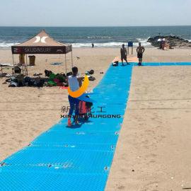 沙滩道路垫A**沙滩临时道路垫板1人拆装