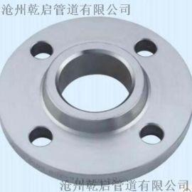沧州乾启生产带颈平焊法兰 SO法兰 碳钢带颈平焊法兰 DN15-DN2000