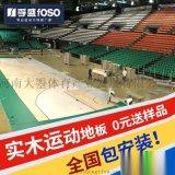 室內楓木籃球館運動木地板 羽毛球健身舞蹈室安裝翻新