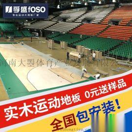 室内枫木篮球馆运动木地板 羽毛球健身舞蹈室安装翻新