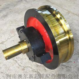 车轮厂家  非标定做起重机轮  轨道行走轮