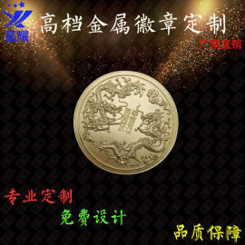 紀念幣校慶公司企業員工活動周年紀念幣定制年會禮品