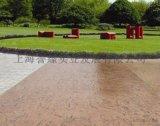 彩色混凝土压模着色地坪工艺