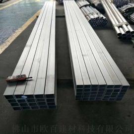 佛山挤压铝型材厂家 吊顶铝方通定制_欧百得