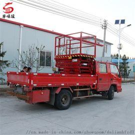 车载式升降平台-移动升降机-液压升降梯