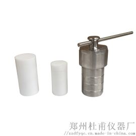 25ml水热合成反应釜价格优惠,50ml水热合成反应釜实验室专用