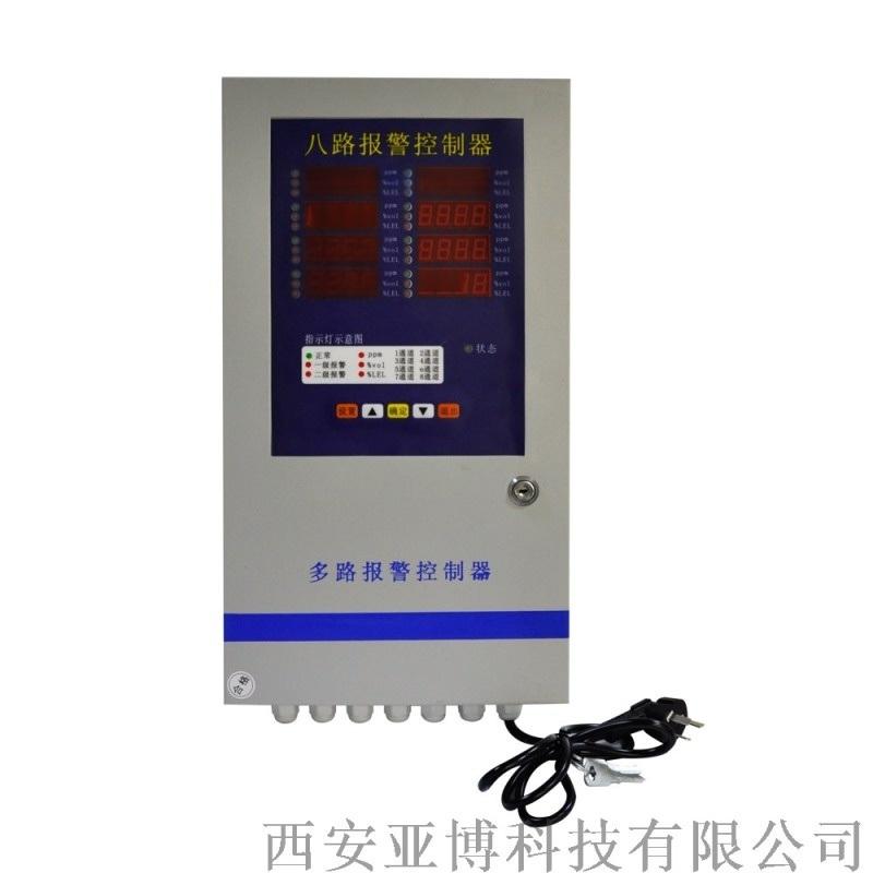 庆阳固定可燃气检测报警器咨询13991912285