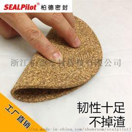 直销绝缘丁腈橡胶软木纸垫片耐油软木垫圈
