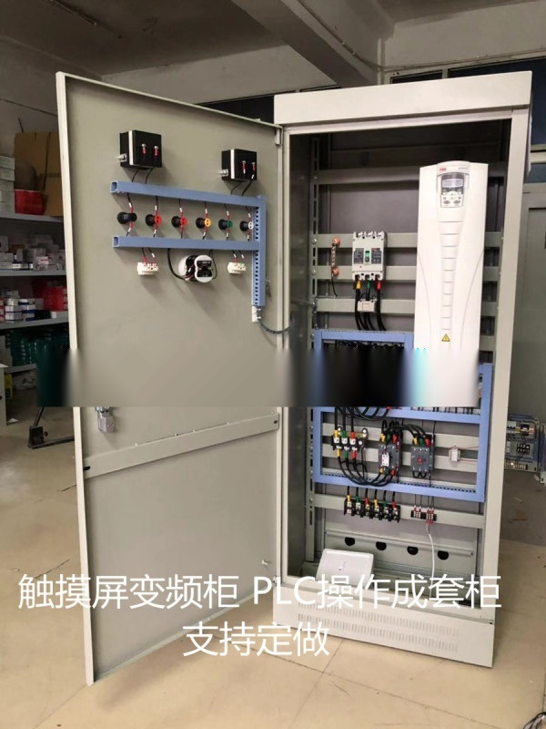 全自动恒压供水变频柜PLC人机界面ABB变频柜55kw45kw75kw一控二