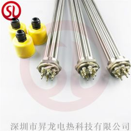 2寸牙注塑机 模温机不锈钢加热管 带法兰电热管