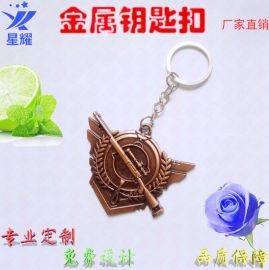 创意钥匙扣 金属电镀环保合金小狗扣 小礼品挂件定制