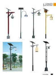 廣順牌光時控制6米40W太陽能路燈