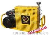 30公斤空气压缩机__激光切割机空压机