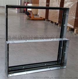 空调过滤器框架,初中效过滤器安装固定框架厂家