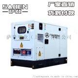 10千瓦靜音柴油發電機組 上海薩登靜音柴油發電機組