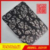 304蝕刻樹枝紋不鏽鋼板定製