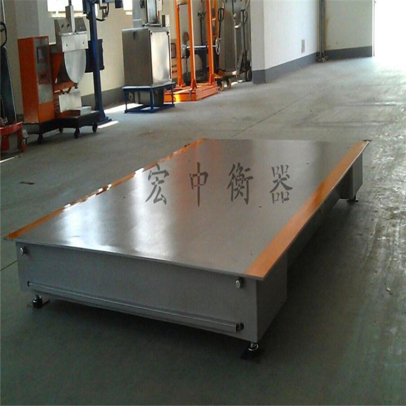 漳州20T小型汽车地磅2.5X5米电子汽车衡