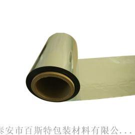 CPP充氣鍍鋁膜 30U 定做