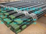 1.9平式NU油管 (不加厚)油管 NU平式油管